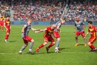 Арсенал-Локомотив 2:0, Фото: 193