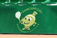 Теннисный «Кубок Самовара» в Туле, Фото: 75