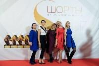 Кинофестиваль Шорты-2017, Фото: 2