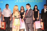 Владимир Груздев поздравил тульских выпускников-медалистов, Фото: 105