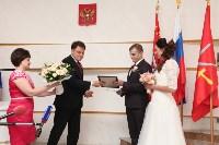 День России в ЗАГСе и родильном доме, Фото: 11