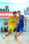 Баскетбол. , Фото: 16