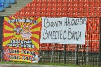 «Арсенал» Тула - «Спартак-2» Москва - 4:1, Фото: 16