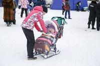 Лыжная России-2019, Фото: 93
