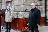 Открытие мемориальной доски Аркадию Шипунову, 9.12.2015, Фото: 33
