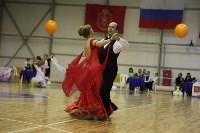 Танцевальный турнир «Осенняя сказка», Фото: 8
