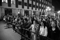 СтечкинФест, 30.05.2015, Фото: 141