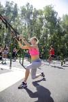 """Тренировка """"Тулицы"""" в парке, Фото: 72"""