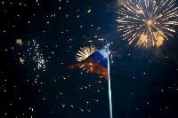 Концерт в День России 2019 г., Фото: 9