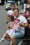 """Фестиваль """"Сила молодецкая"""". 25 июня 2016 года, Фото: 22"""