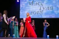 Мисс Тула - 2018, Фото: 463