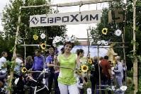 Праздник урожая в Новомосковске, Фото: 18
