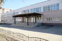 Средняя общеобразовательная школа №4, Фото: 1