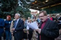 В Туле открылся Международный фестиваль военного кино им. Ю.Н. Озерова, Фото: 89