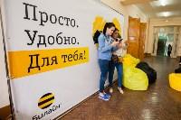 Гендиректор «Билайн» рассказал тульским студентам об успехе, Фото: 6