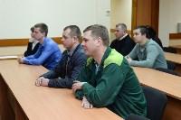 Конкурс профмастерства в КБП, Фото: 4