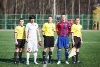 «Арсенал-м» - ЦСКА-м - 0:0, Фото: 11