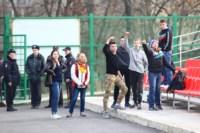 Арсенал-2 - Металлург Липецк, Фото: 19
