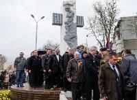 Митинг, посвященный Дню памяти погибших в радиационных авариях и катастрофах, Фото: 53