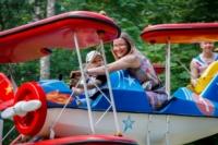 День рождения Белоусовского парка, Фото: 92