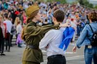 акция Синий Платочек, Фото: 5