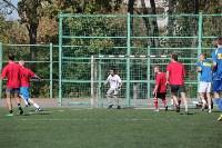 Групповой этап Кубка Слободы-2015, Фото: 135