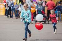 Школодром-2017, Фото: 188
