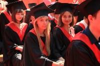 Вручение дипломов магистрам ТулГУ, Фото: 17
