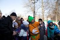 Масленица в кремле. 22.02.2015, Фото: 68
