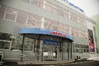 Центр художественной гимнастики, Фото: 2