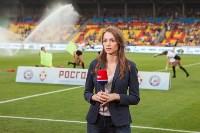 Арсенал-Урал, Фото: 40