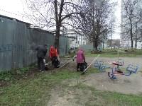 Субботник в доме по ул. Октябрьская/Пузакова 80/1, Фото: 7