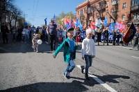 1 мая в Туле прошло шествие профсоюзов, Фото: 29