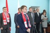 Открытие спортивного зала и теннисного центра в Новомосковске, Фото: 16