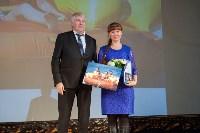 VI Тульский региональный форум матерей «Моя семья – моя Россия», Фото: 46