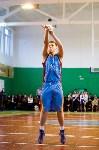 Плавск принимает финал регионального чемпионата КЭС-Баскет., Фото: 95