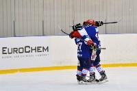 Международный турнир по хоккею Euro Chem Cup 2015, Фото: 42