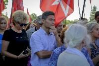 Митинг против пенсионной реформы в Баташевском саду, Фото: 26