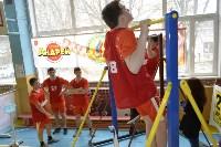 Областной фестиваль по выполнению видов испытаний «Готов к труду и обороне», Фото: 13