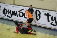 ТГФФ. Чемпионат Тулы по мини-футболу. 13-й тур., Фото: 2