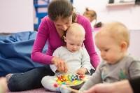 Детские образовательные центры. Какой выбрать?, Фото: 12