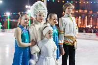 Туляки отметили Старый Новый год ледовым шоу, Фото: 45