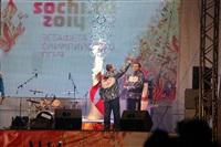 Этафета олимпийского огня. Площадь Ленина, Фото: 23