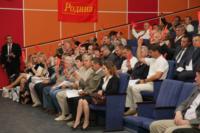 """Партия """"Родина"""" составила списки на выборы, Фото: 14"""