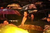"Концерт ""Хора Турецкого"" на площади Ленина. 20 сентября 2015 года, Фото: 67"