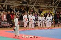 Чемпионат и первенство Тульской области по карате, Фото: 39
