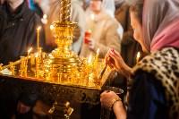 Пасхальное богослужение в Туле 2017, Фото: 100