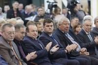"""Щегловскому валу"" 15 лет, Фото: 42"