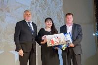 VI Тульский региональный форум матерей «Моя семья – моя Россия», Фото: 48