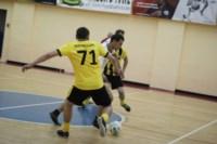 Чемпионат Тулы по мини-футболу среди любителей., Фото: 20